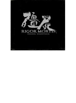 キョンシー(RIGOR MORTIS) ORIGINAL SOUNDTRACK