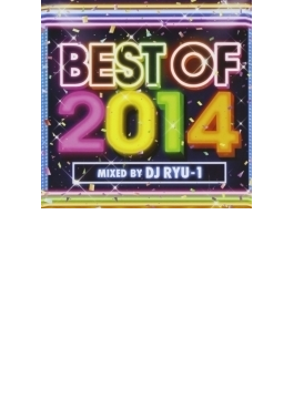 Best Of 2014 Mixed By Dj Ryu-1