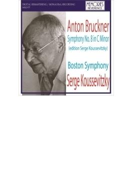 交響曲第8番 クーセヴィツキー&ボストン交響楽団(1947)