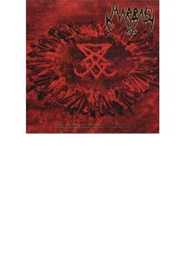 Fiery Bloodline Of Lucifer