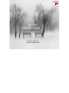 冬の旅~ピアノ三重奏伴奏版&オリジナル・ピアノ伴奏版 ダニエル・ベーレ、オリヴァー・シュニーダー・トリオ(2CD)