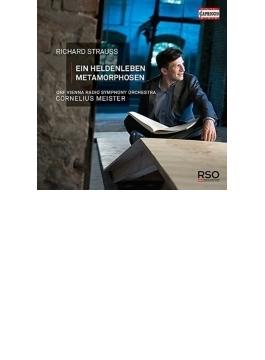 英雄の生涯、メタモルフォーゼン コルネリウス・マイスター&ウィーン放送交響楽団