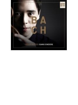 無伴奏チェロ組曲全曲 イサン・エンダース(2CD)