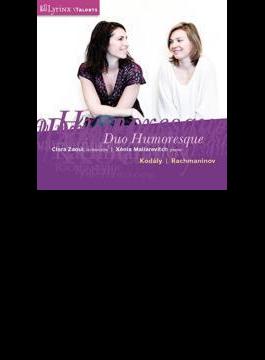 Cello Sonata, Etc: Duo Humoresque +kodaly: Cello Sonata, Etc