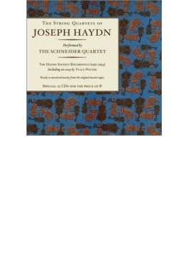 弦楽四重奏曲選集 シュナイダー四重奏団(15CD)