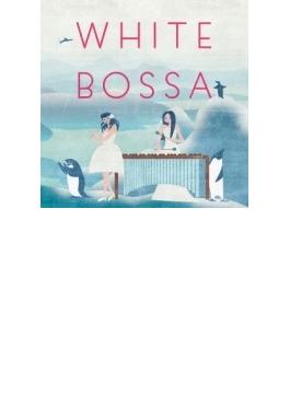 ホワイト ボッサ ~sweet Bossa Cafe~