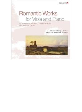 ブラームス:ヴィオラ・ソナタ第1番、第2番、フックス:ヴィオラ・ソナタ、キール:3つのロマンス ライナー・モーク、橋場めぐみ