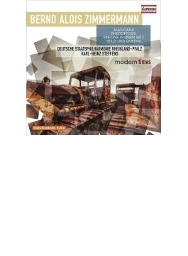 バレエ音楽『アラゴアナ』、1楽章の交響曲、フォトプトーシス、静止と反転 シュテフェンス&ラインラント=プファルツ州立フィル