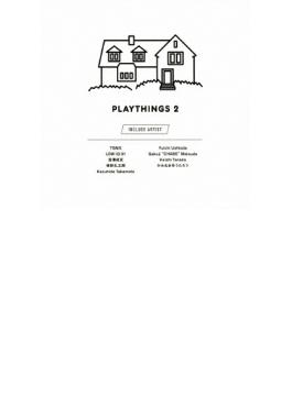 PLAYTHINGS 2