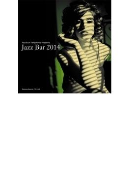 Jazz Bar 2014 (Pps)