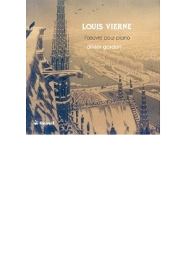 ピアノ作品集 オリヴィエ・ギャルドン(2CD)