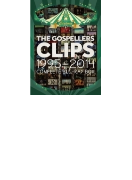 THE GOSPELLERS CLIPS 1995-2014 ~Complete Blu-ray Box~ 【完全生産限定盤】