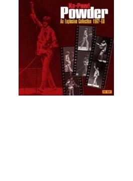 Ka-pow!: Un Explosive Collection 1967-1968
