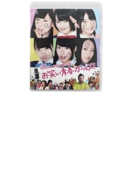 Nmb48 げいにん!! The Movie お笑い青春ガールズ!