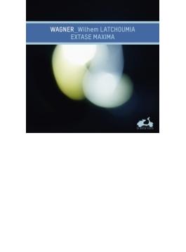 『極限の恍惚~ワーグナー:ピアノ作品集、オペラからの編曲集』 ラチュウミア