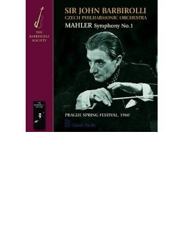 マーラー:交響曲第1番『巨人』バルビローリ:エリザベス王朝の組曲 バルビローリ&チェコ・フィル(プラハの春ライヴ1960)
