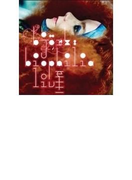 Biophilia Live (+DVD)