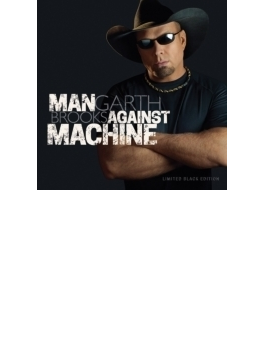 Man Against Machine (Ltd)