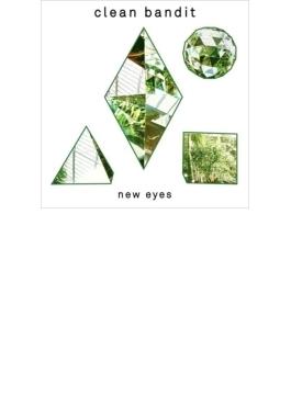 New Eyes (Sped)