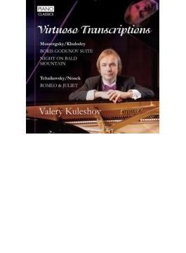 (Piano)boris Godunov Suite, A Night On Bare Mountain: Kuleshov +tchaikovsky: Romeo & Juliet