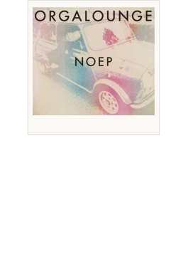 NO EP