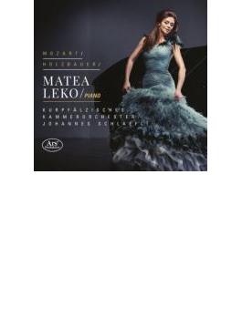 Piano Concerto, 12, 23, : Matea Leko(P) Schlaefli / Kurpfalz Co +holzbauer: Symphony (Hyb)