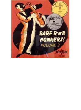 Rare R & B Honkers V3 24 Cuts
