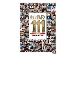 チョンダムドン111 DVD-SET2(4話~6話+特典映像)