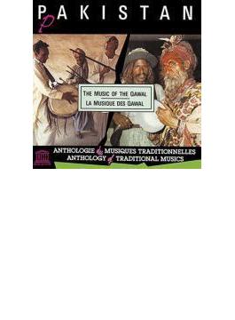 Pakistan - Music Of The Qawal
