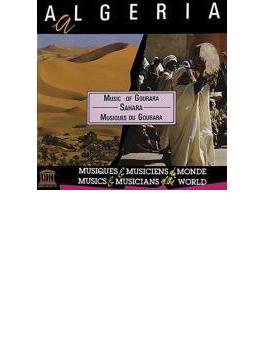 Algeria - Sahara Music Of Gourara