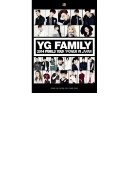 YG FAMILY WORLD TOUR 2014 -POWER- in Japan (3DVD)