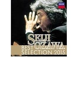 小澤征爾/ベスト・セレクション(2CD)