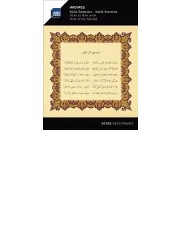 Machreq: Dhikr Of The Beloved