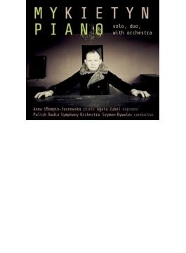 ピアノのための作品集 ステンピン=ヤスノフスカ、ビヴァレツ&ポーランド放送響、ズベル