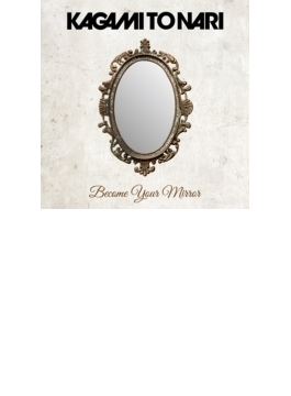 Become Your Mirror