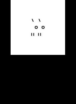 Seguente: Fabbriciani(Fl) Bour / Bavarian Rso & Cho Gielen / Swr So Etc