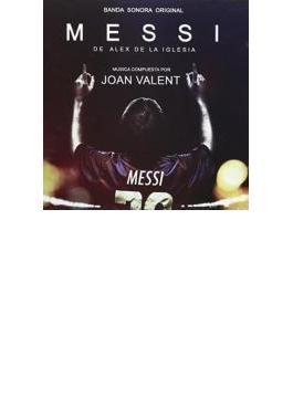 Messi: De Alex De La Iglesia