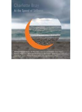 At The Speed Of Stillness: Knussen / Birmingham Contemporary Music Group Elder / Aldeburgh World O Etc
