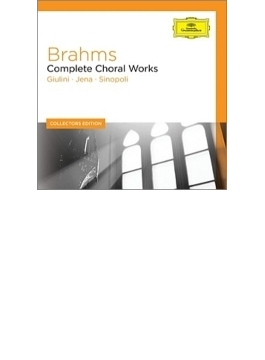合唱のための作品集 ジュリーニ&ウィーン・フィル、シノーポリ&チェコ・フィル、イェナ&北ドイツ放送合唱団(7CD)