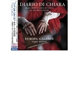 Il Diario Di Chiara-music For La Pieta In Venice: Biondi(Vn, Va D'amore) Europa Galante (+dvd)