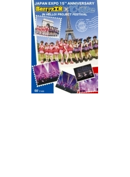 Japan Expo 15th Anniversary Berryz工房×℃-ute In Hello!project Fes