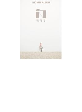 2nd Mini Album: 白
