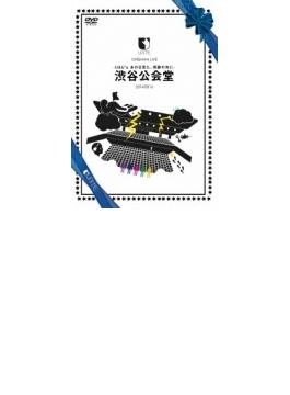 UNiTE. ONEMAN LIVE -U&U's あの日見た、奇跡の先に- 渋谷公会堂20140816