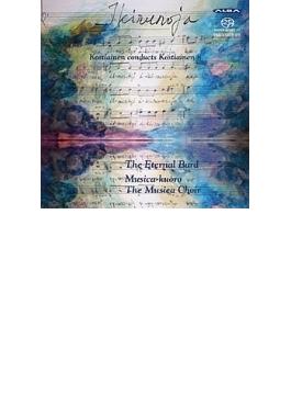 不滅の詩人~自作自演集第8集 コスティアイネン&ムシカ合唱団