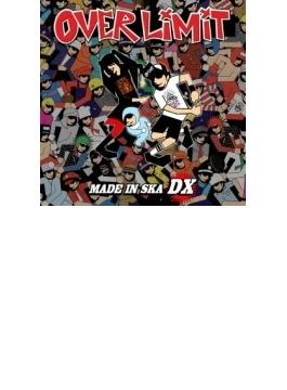 Made In Ska Dx