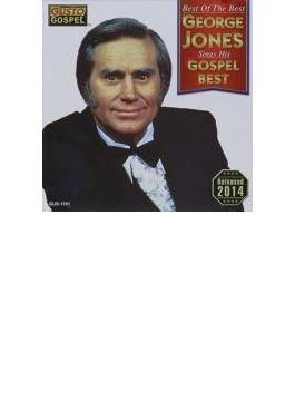 Best Of The Best: Sings His Gospel Best