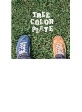 Three-color Plat