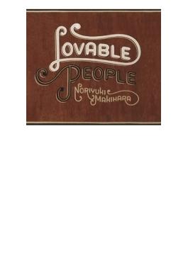 Lovable People(+DVD)【初回生産限定盤】