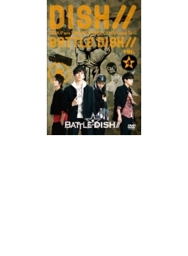 BATTLE☆DISH// VOL.4 【HMV・Loppi限定】(DVD)
