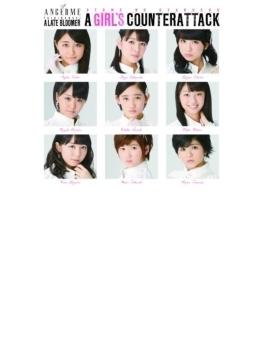 大器晩成/乙女の逆襲 (+DVD)【初回生産限定盤B】
